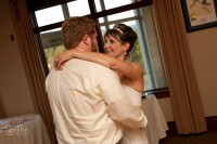 the couple's first dance as husband and wife.